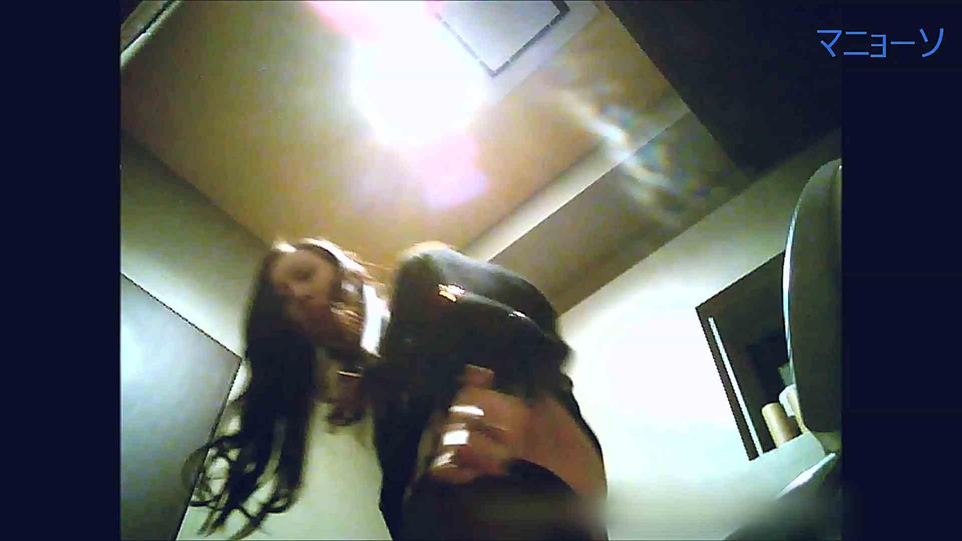 トイレでひと肌脱いでもらいました (OL編)Vol.13 高画質   トイレ  95画像 5