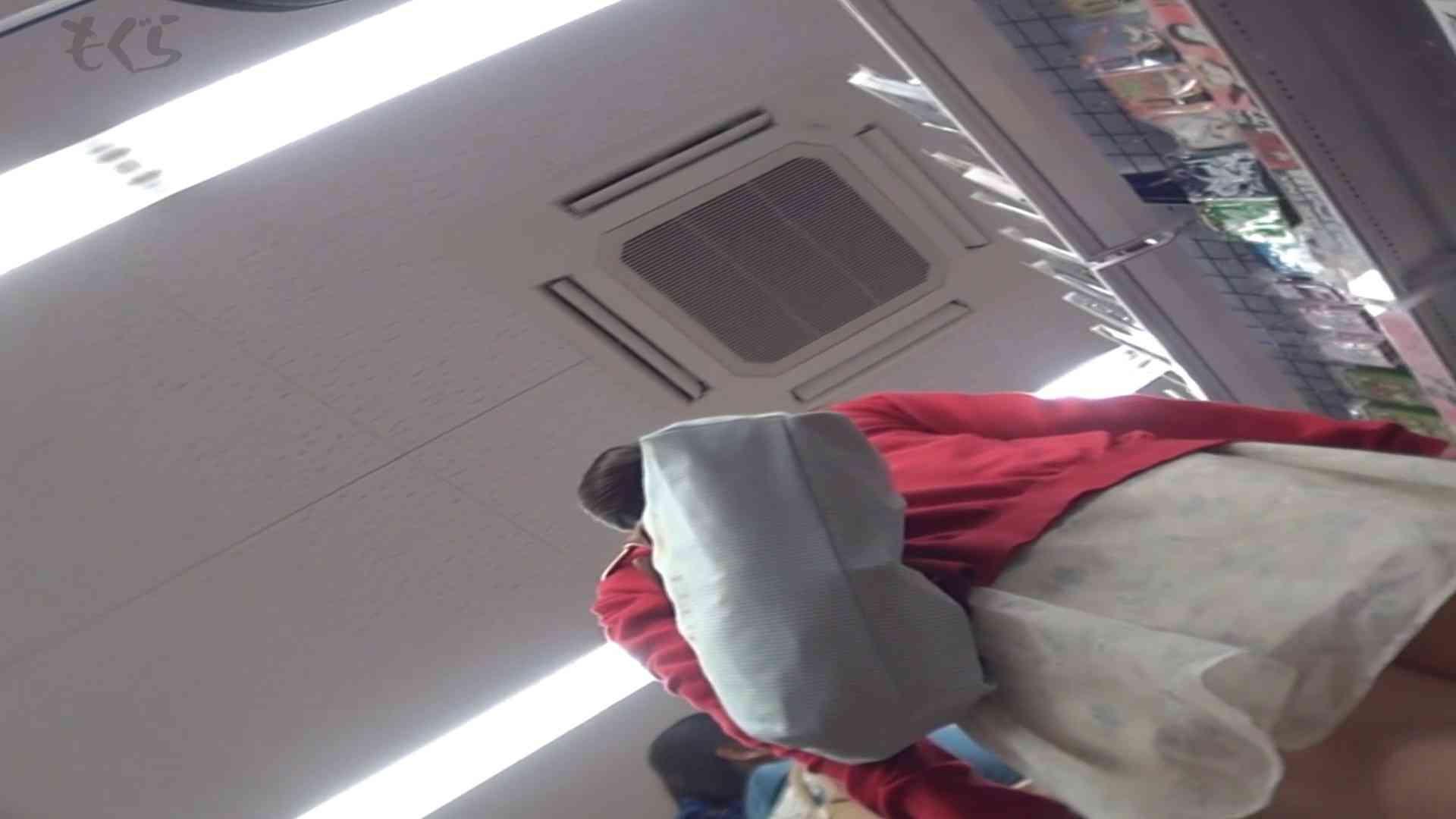 隣からNo4 白のふりふりスカートの奥の白!! パンチラ   丸見えマンコ  63画像 28