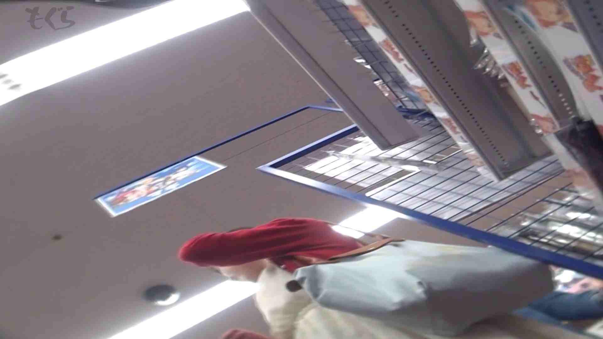 隣からNo4 白のふりふりスカートの奥の白!! パンチラ   丸見えマンコ  63画像 33
