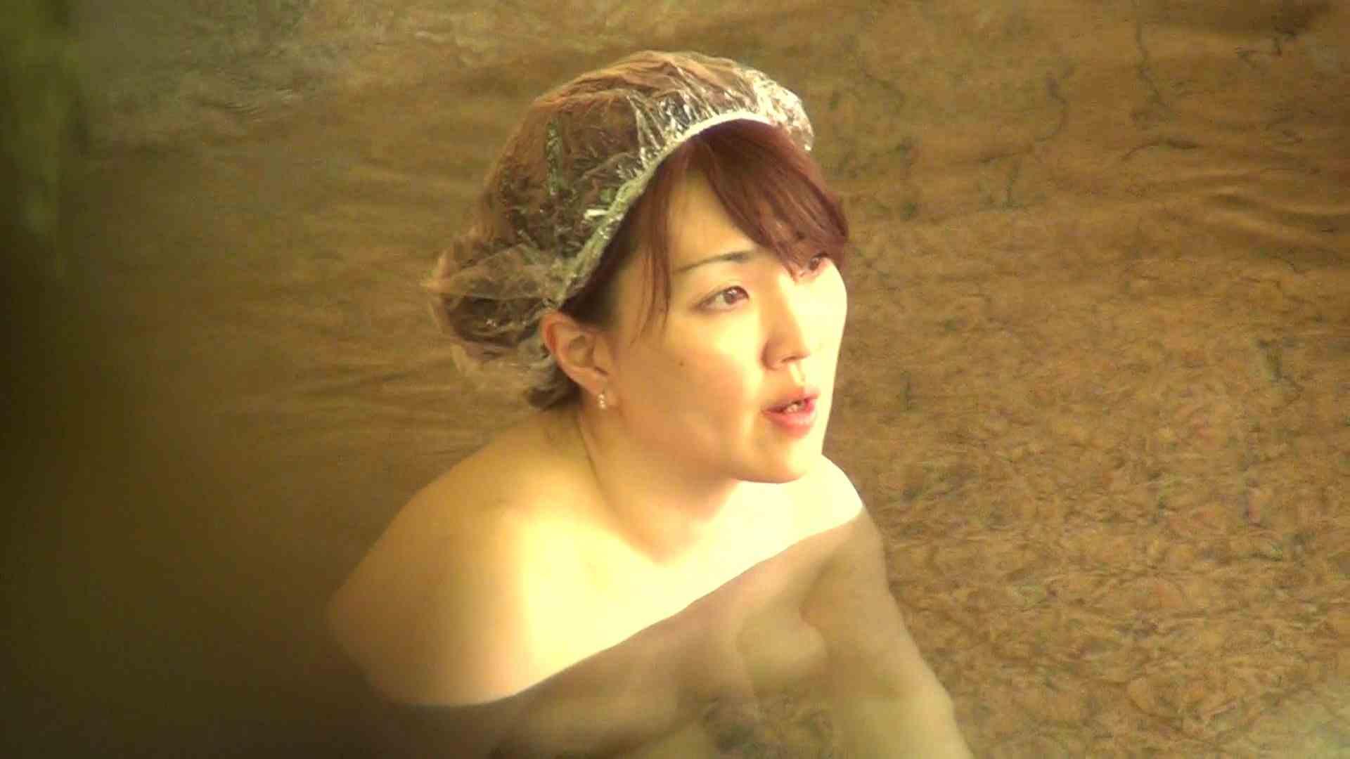Vol.81 【閲覧注意】極熟肉オンパレード! 露天風呂   むっちり  22画像 18