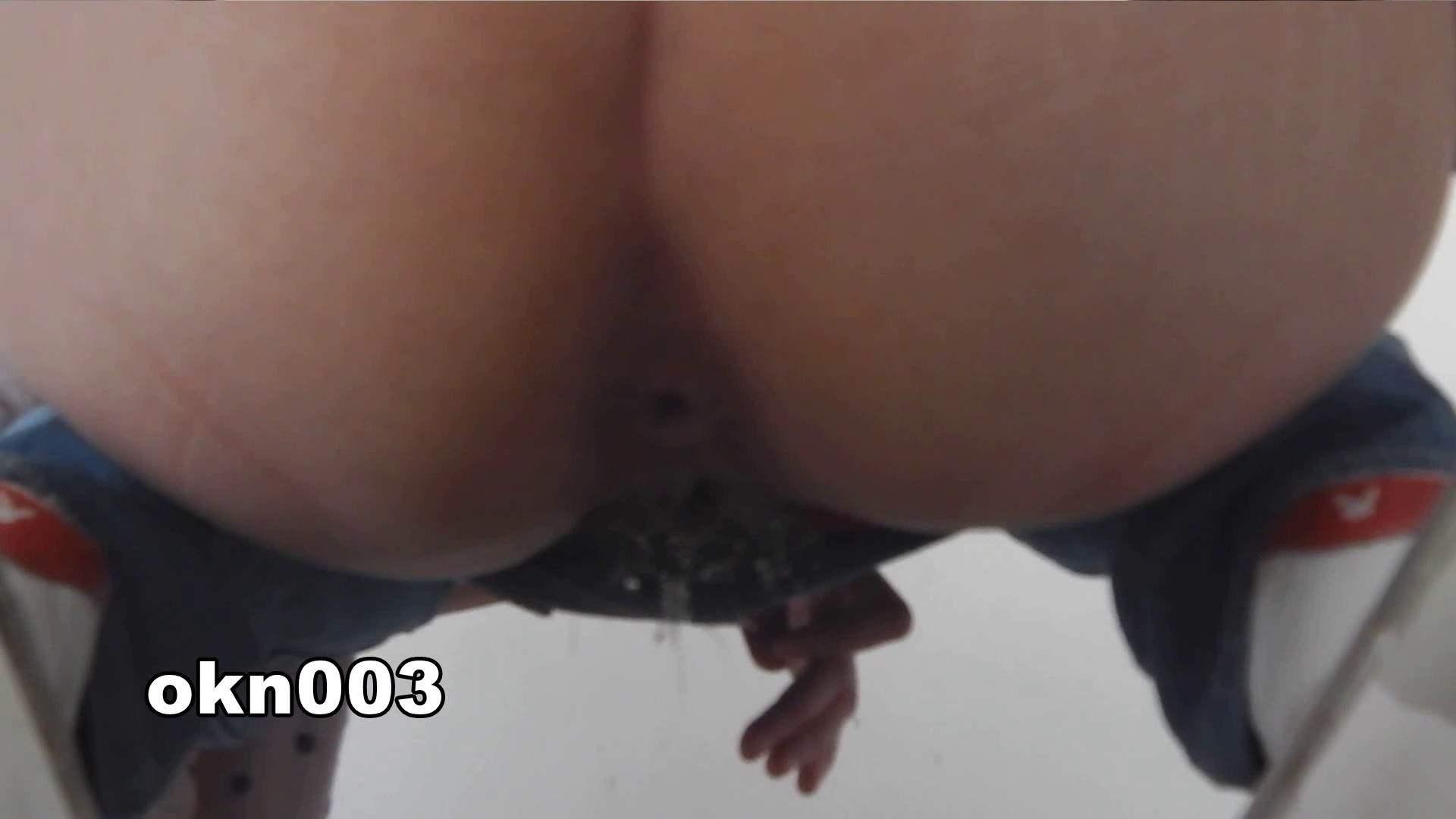 下からノゾム vol.003 メガネ率高し ギャル   お姉さん  42画像 18