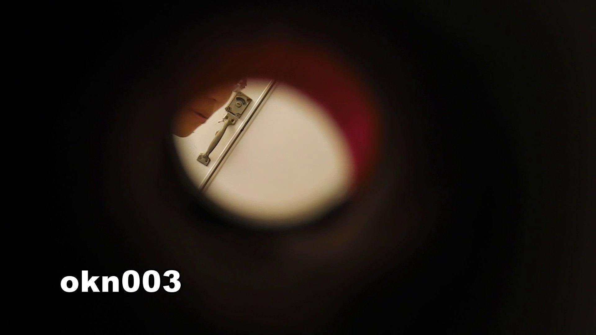 下からノゾム vol.003 メガネ率高し ギャル   お姉さん  42画像 26