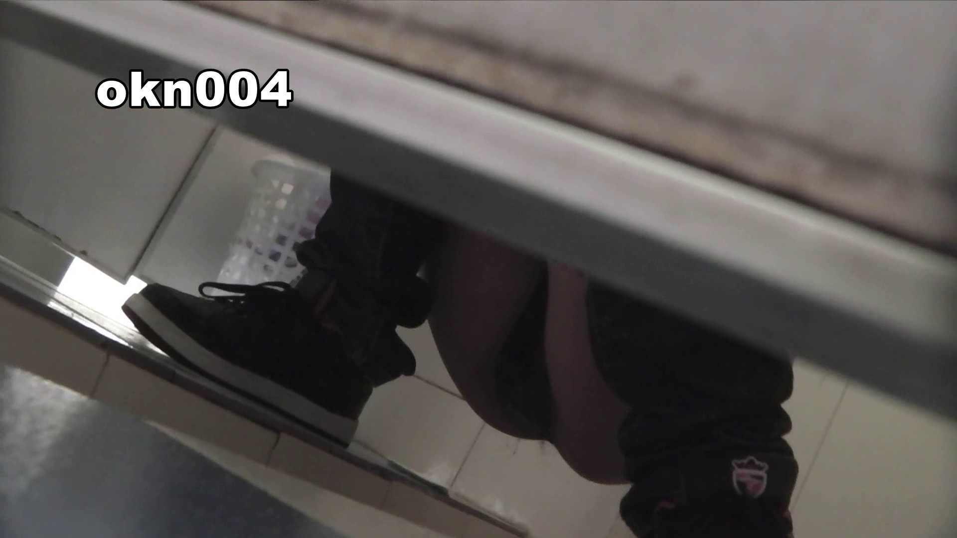 下からノゾム vol.004 とろ~り40センチ ギャル | 盛合せ  48画像 15