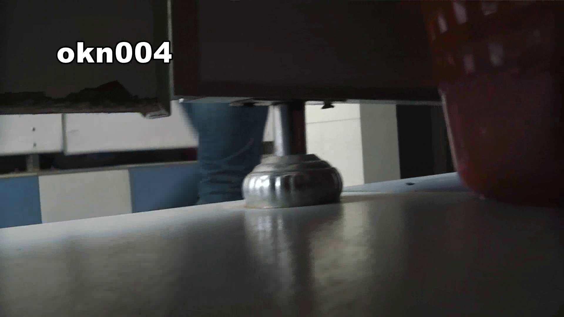 下からノゾム vol.004 とろ~り40センチ ギャル | 盛合せ  48画像 17