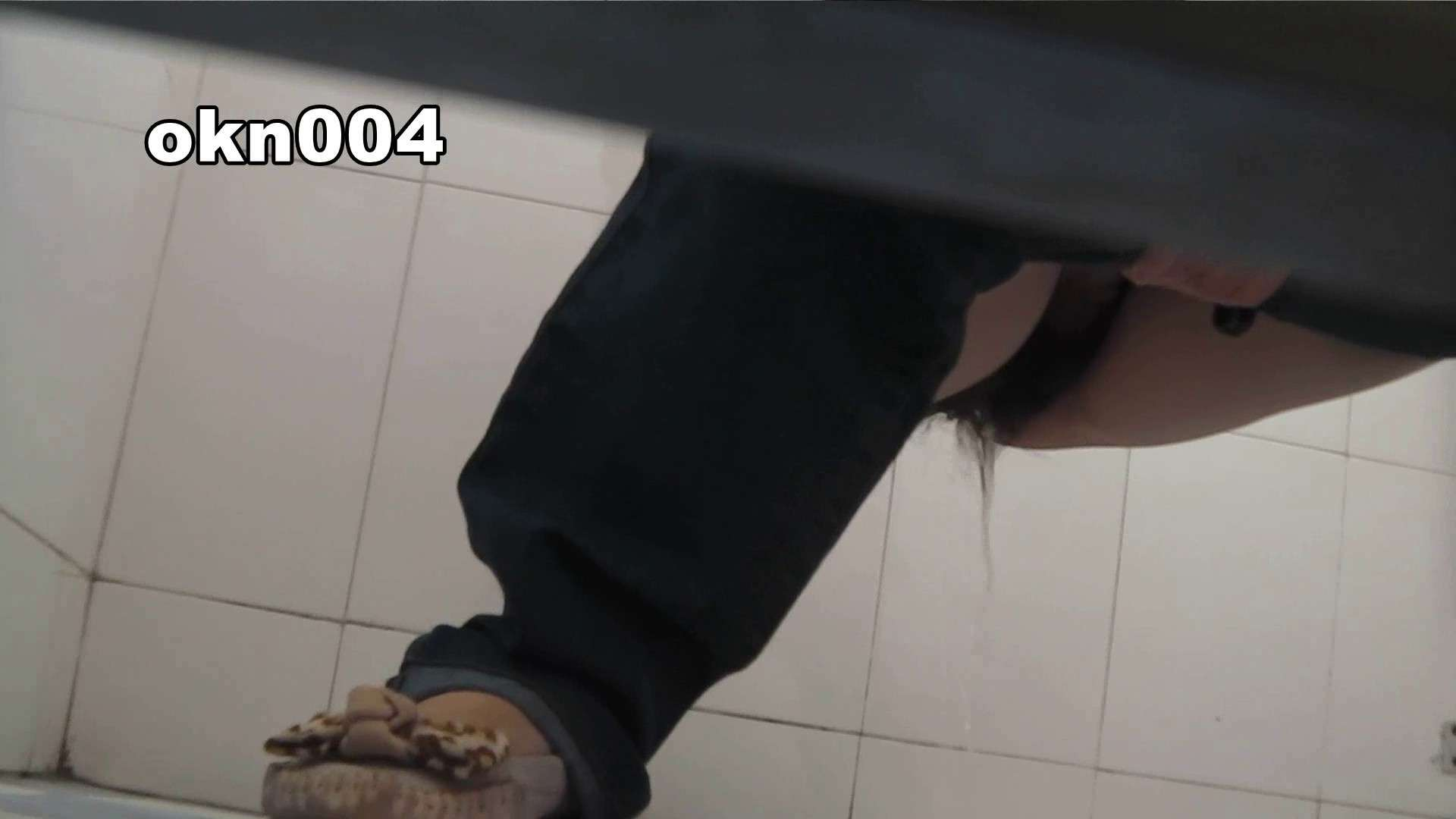下からノゾム vol.004 とろ~り40センチ ギャル | 盛合せ  48画像 19