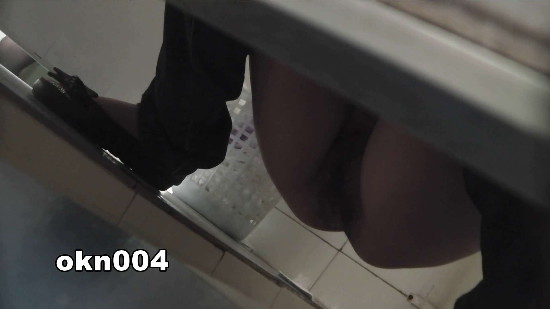 下からノゾム vol.004 とろ~り40センチ ギャル | 盛合せ  48画像 22