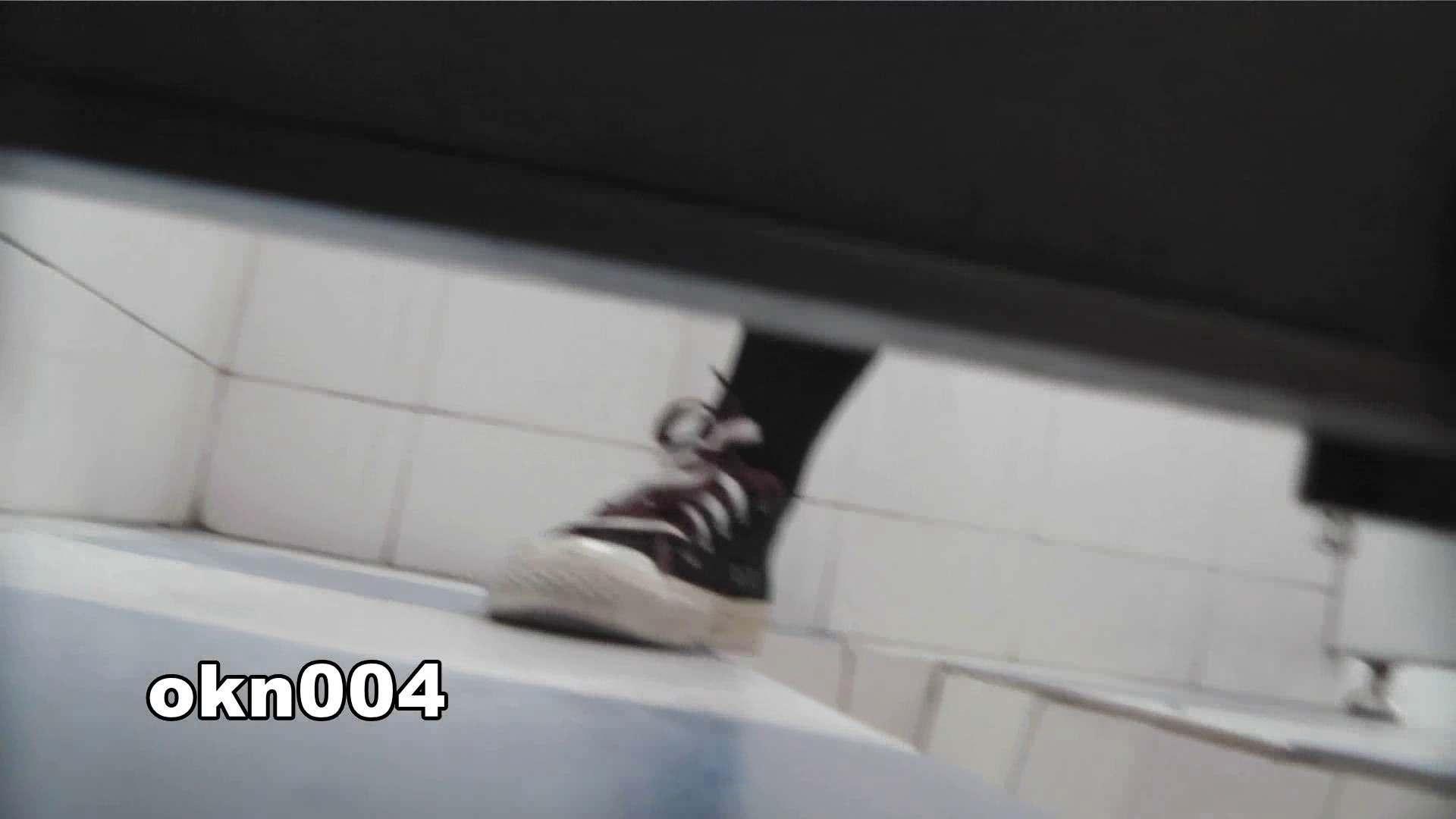 下からノゾム vol.004 とろ~り40センチ ギャル | 盛合せ  48画像 23