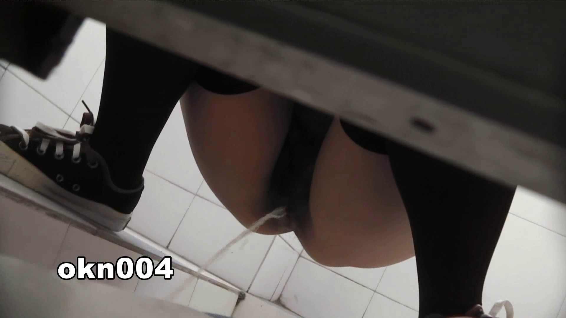 下からノゾム vol.004 とろ~り40センチ ギャル | 盛合せ  48画像 24