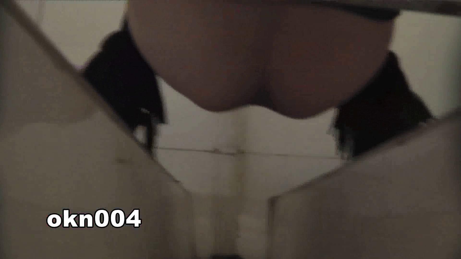 下からノゾム vol.004 とろ~り40センチ ギャル | 盛合せ  48画像 25
