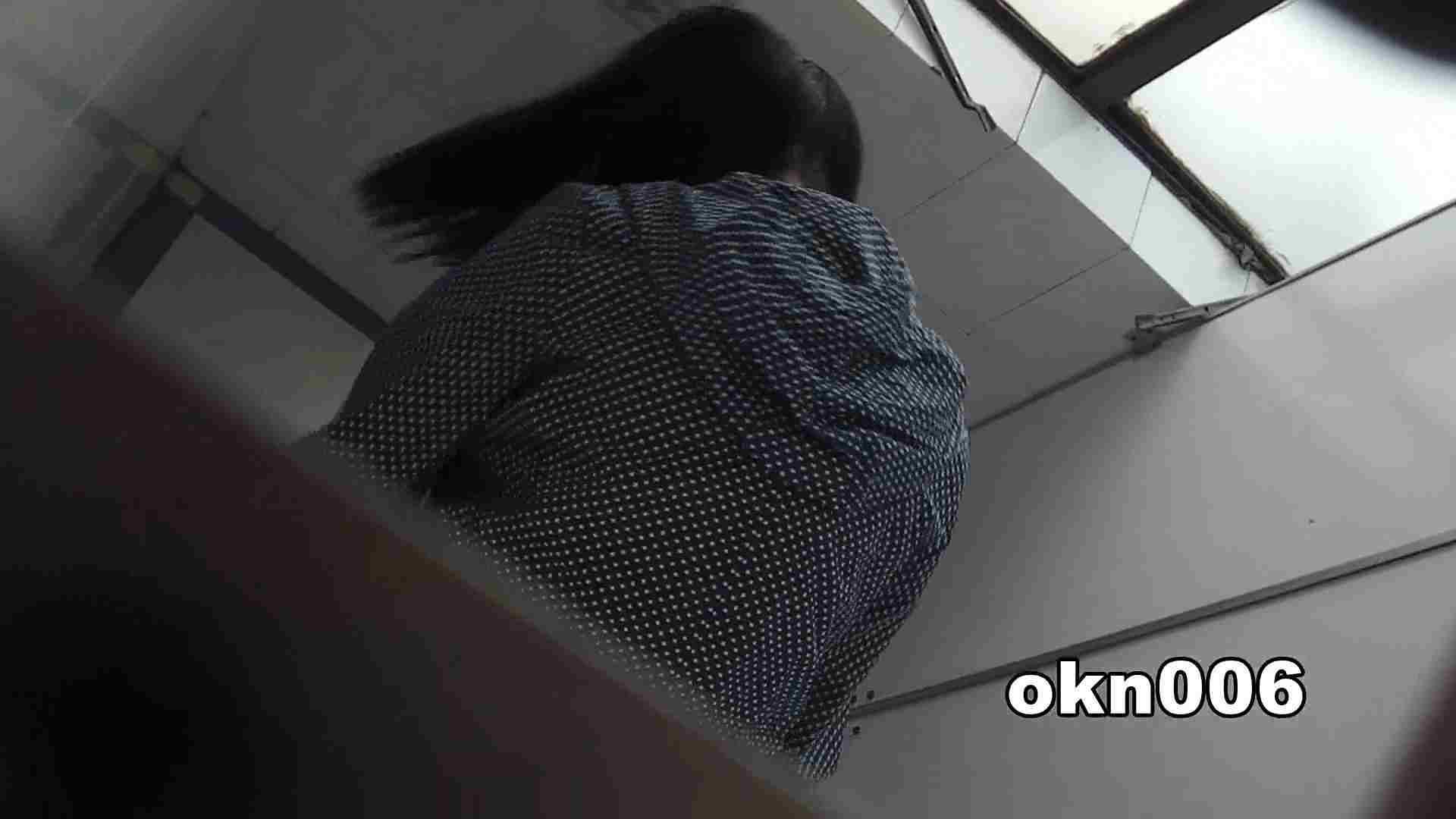 下からノゾム vol.006 ボアション ギャル   丸見えマンコ  107画像 43