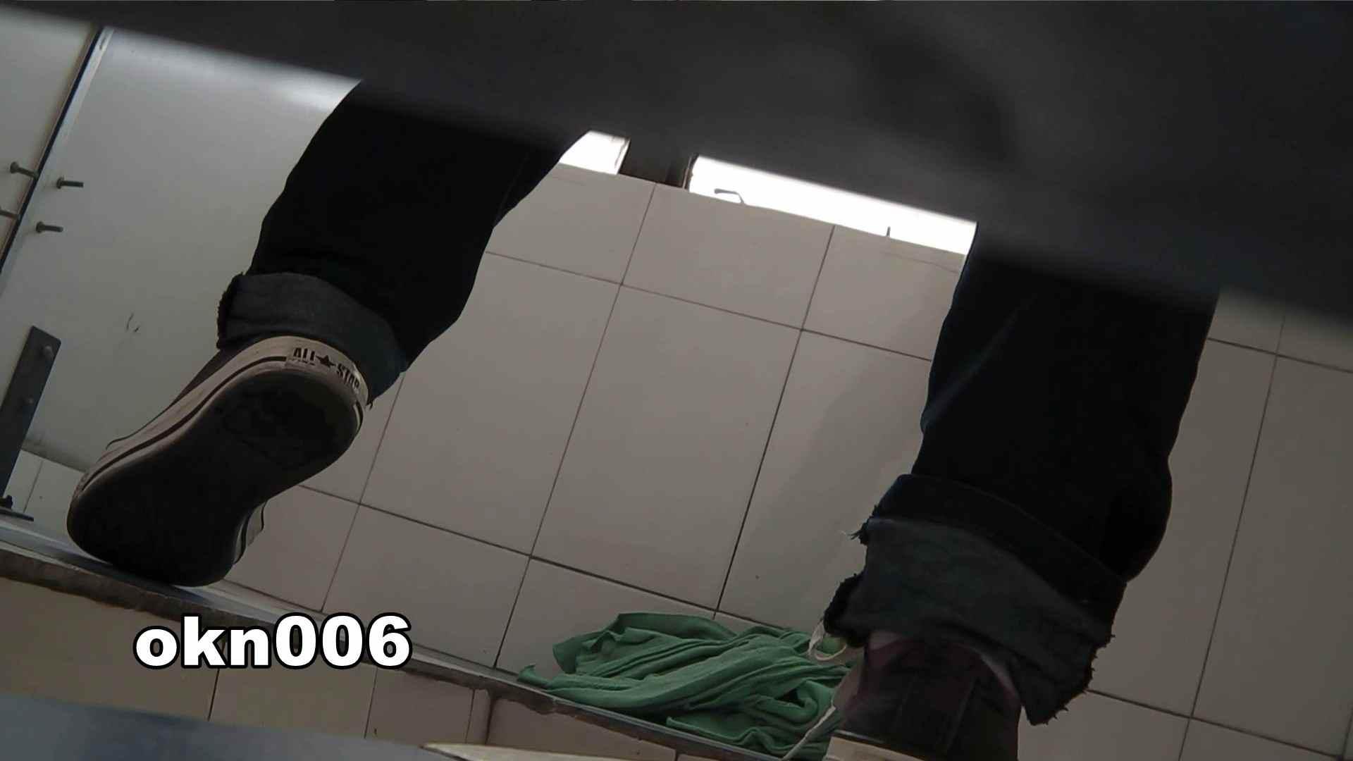 下からノゾム vol.006 ボアション ギャル   丸見えマンコ  107画像 71