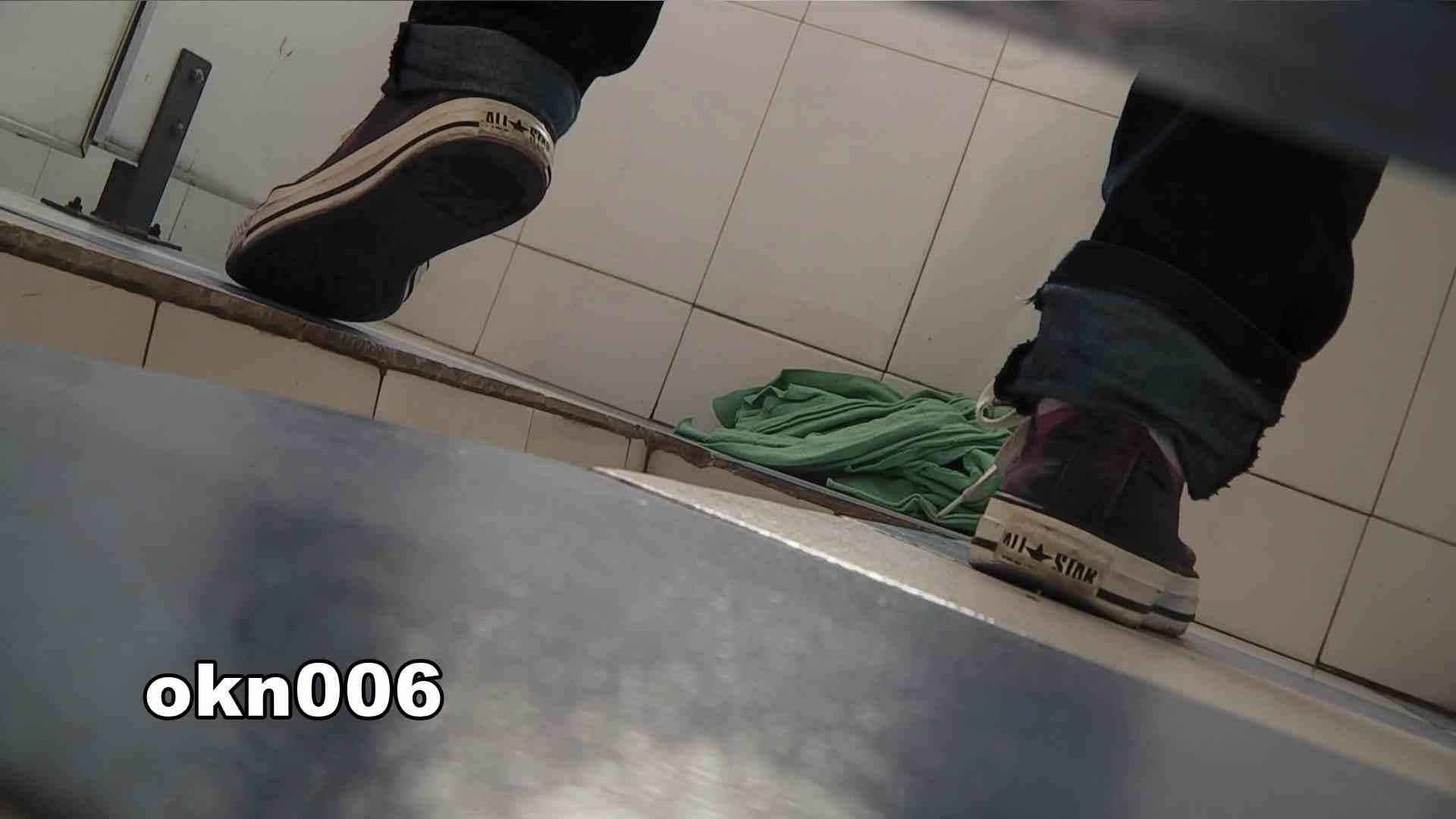 下からノゾム vol.006 ボアション ギャル   丸見えマンコ  107画像 73