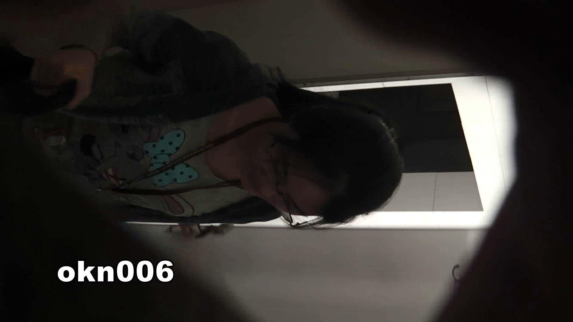 下からノゾム vol.006 ボアション ギャル   丸見えマンコ  107画像 74