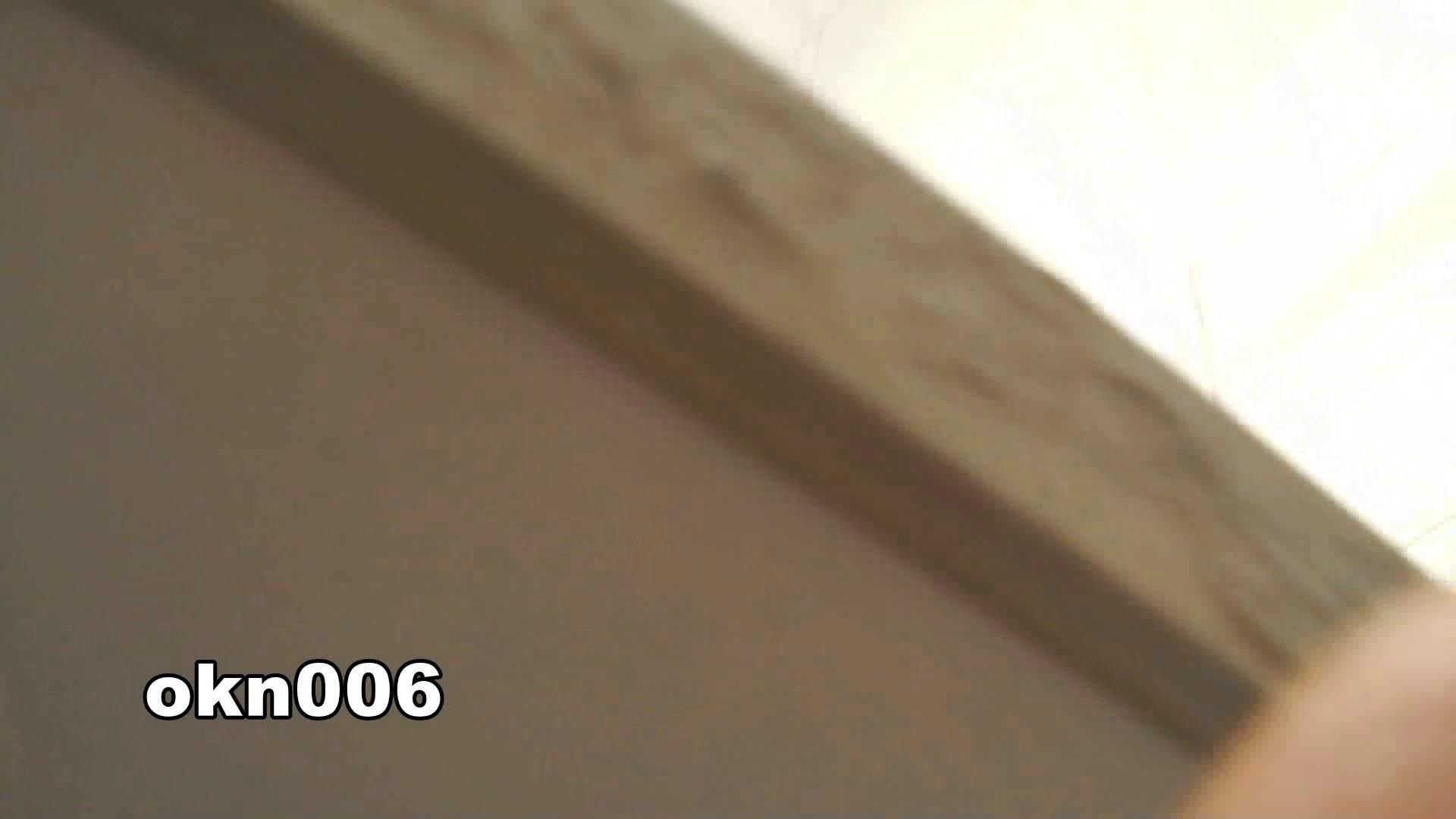 下からノゾム vol.006 ボアション ギャル   丸見えマンコ  107画像 78