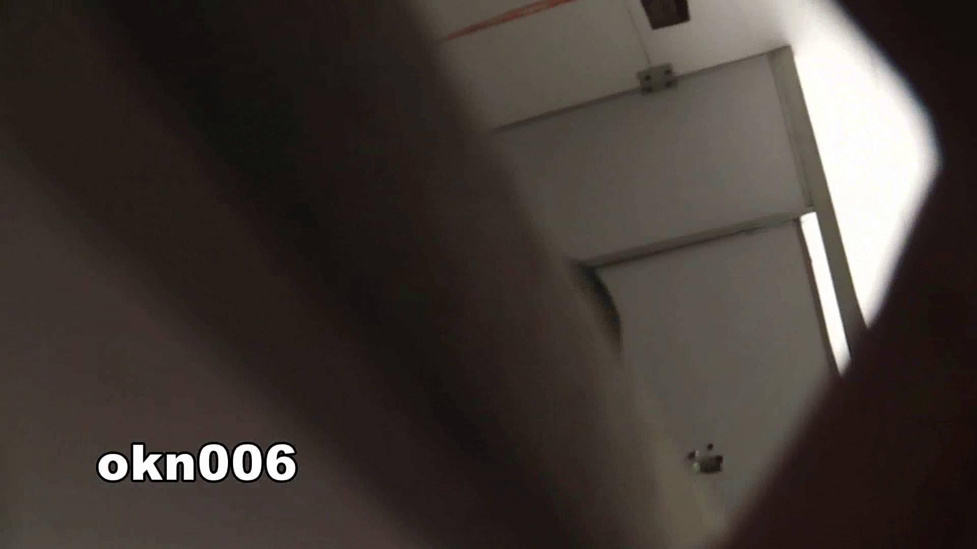 下からノゾム vol.006 ボアション ギャル   丸見えマンコ  107画像 87