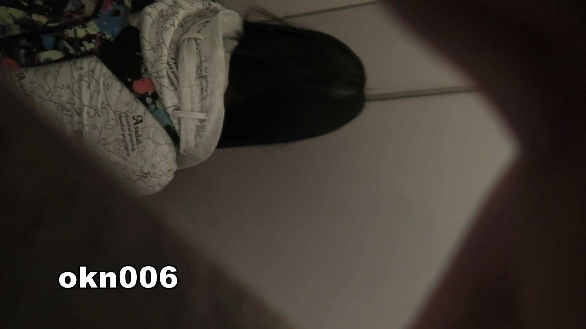下からノゾム vol.006 ボアション ギャル   丸見えマンコ  107画像 98