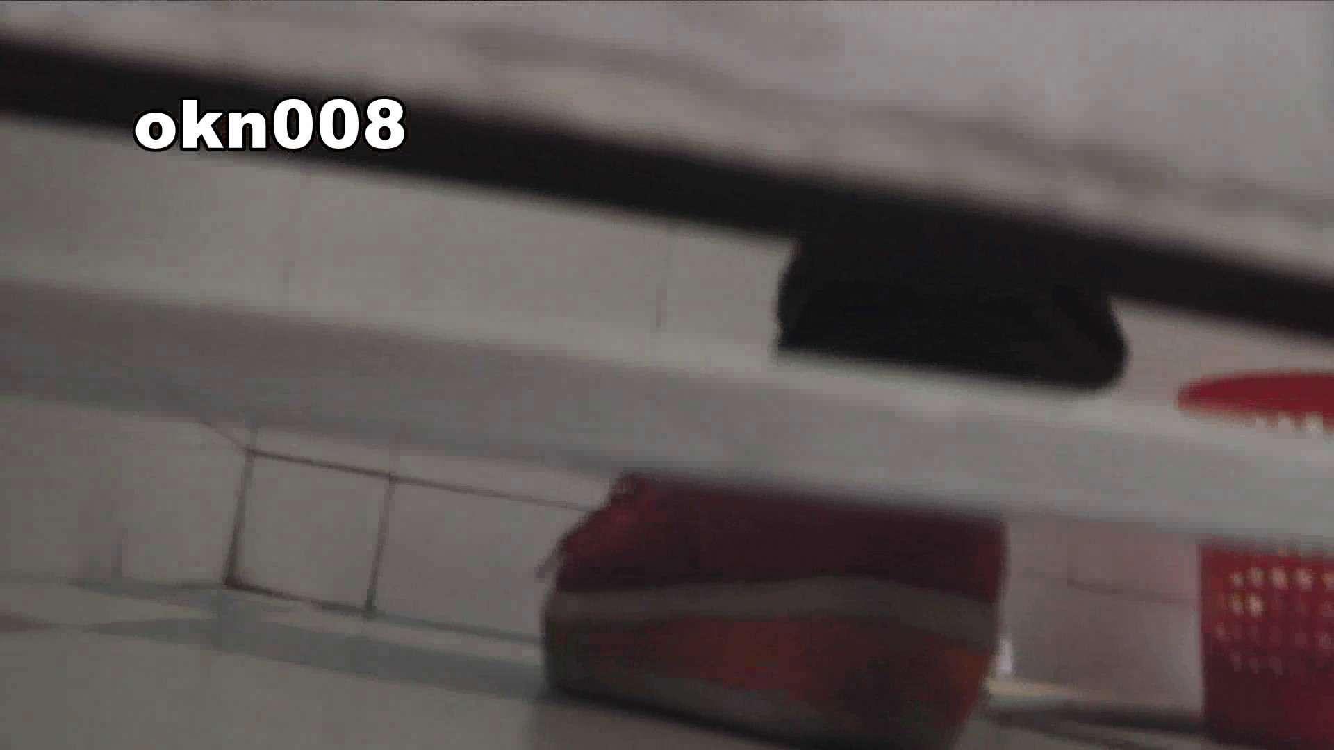 下からノゾム vol.008 ジュワっとにじむティッシュ 盛合せ   丸見えマンコ  33画像 1