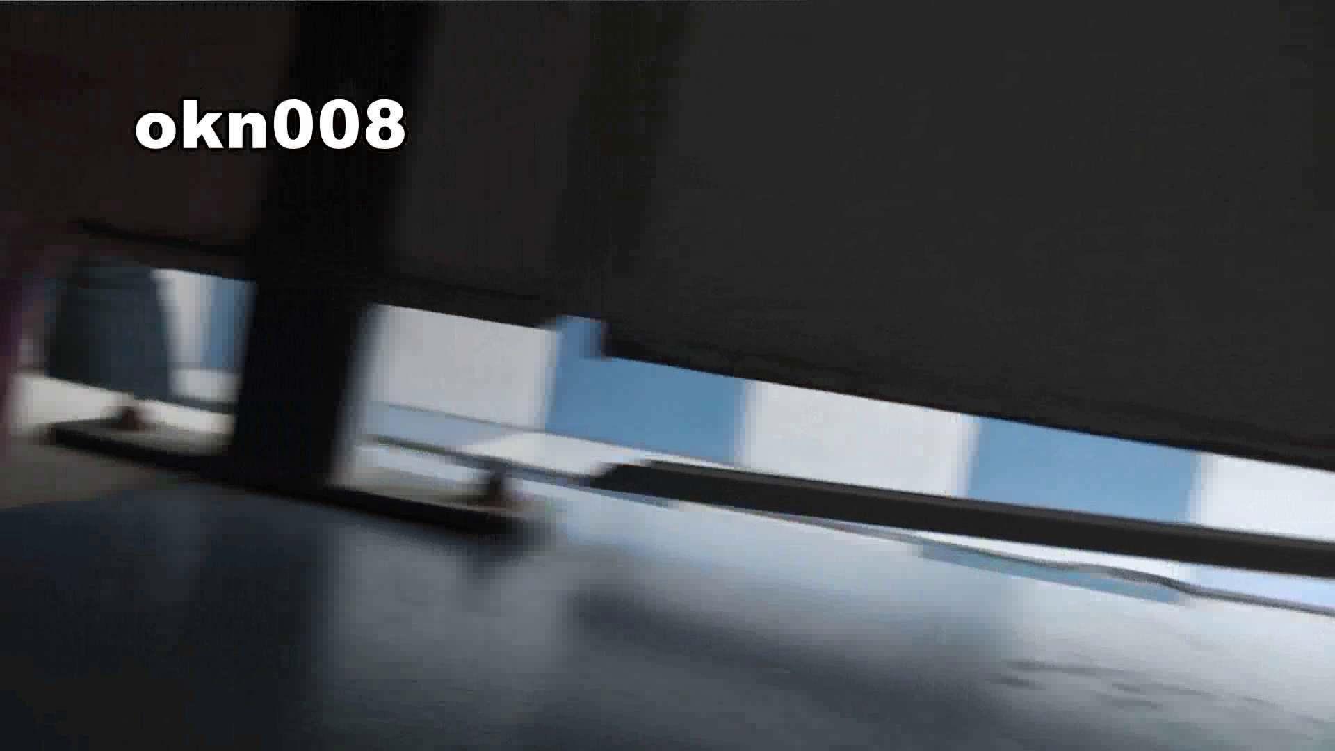 下からノゾム vol.008 ジュワっとにじむティッシュ 盛合せ   丸見えマンコ  33画像 12