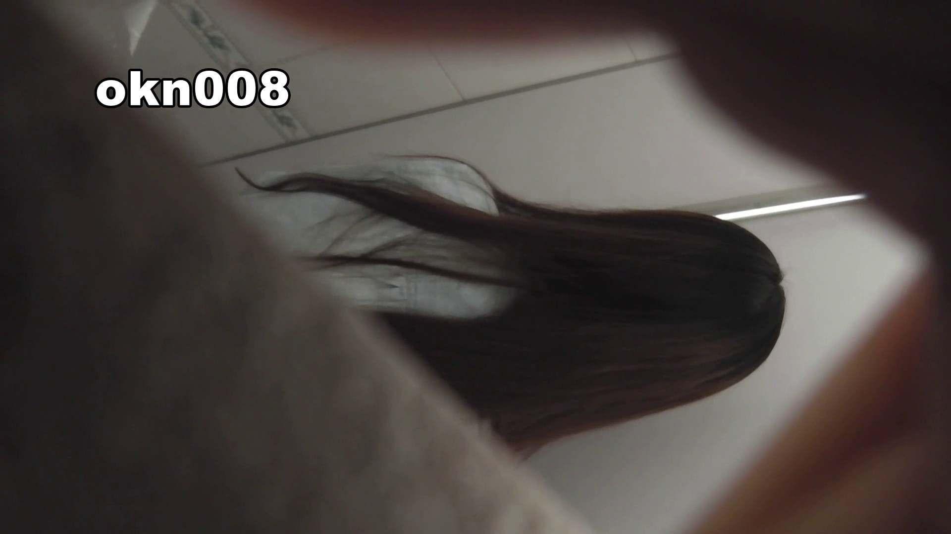下からノゾム vol.008 ジュワっとにじむティッシュ 盛合せ   丸見えマンコ  33画像 13