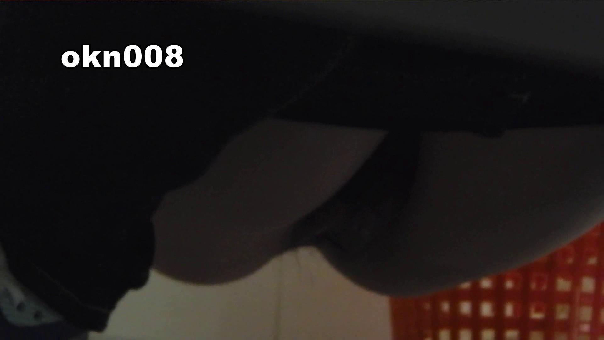 下からノゾム vol.008 ジュワっとにじむティッシュ 盛合せ   丸見えマンコ  33画像 14