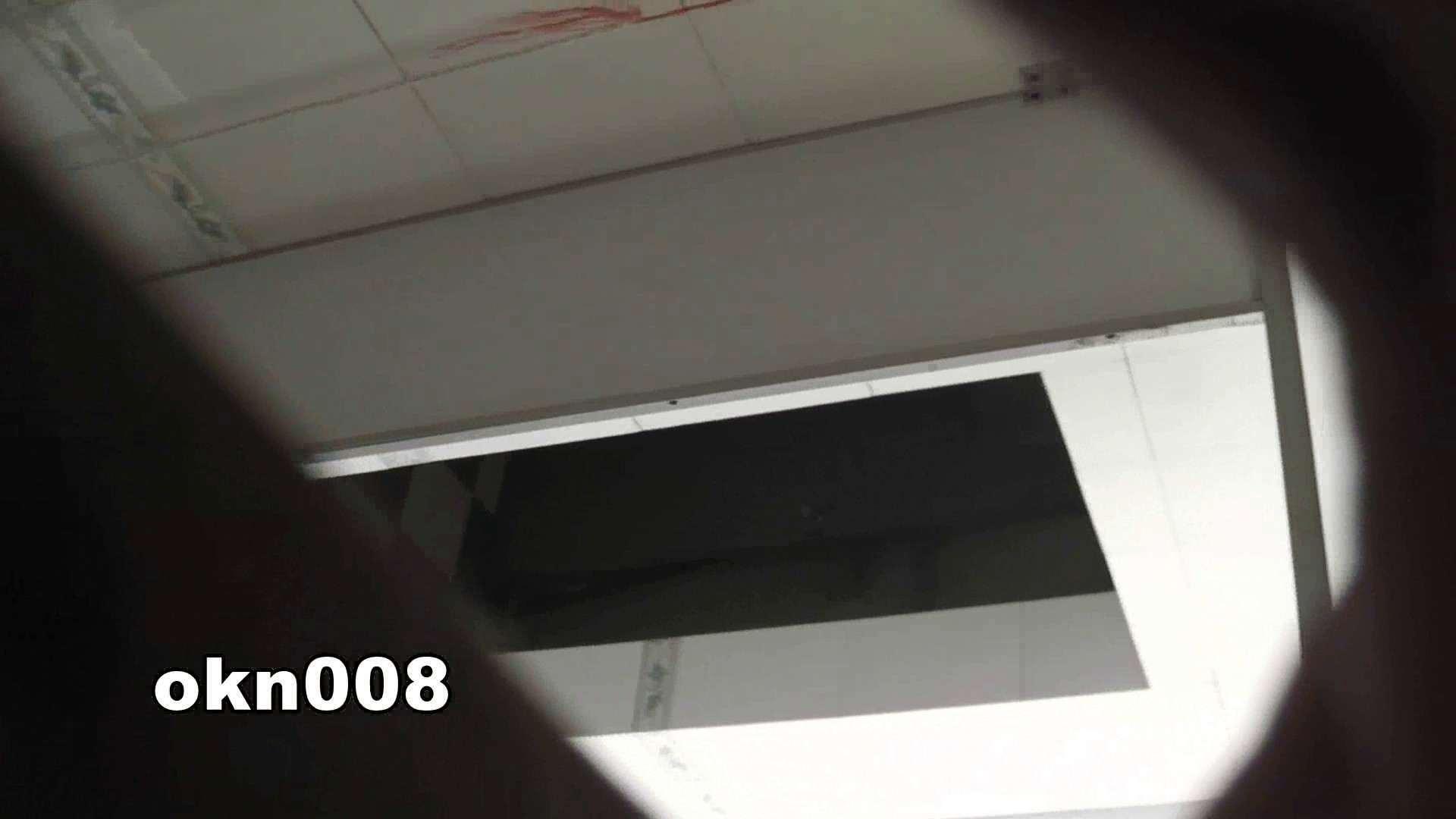 下からノゾム vol.008 ジュワっとにじむティッシュ 盛合せ   丸見えマンコ  33画像 16