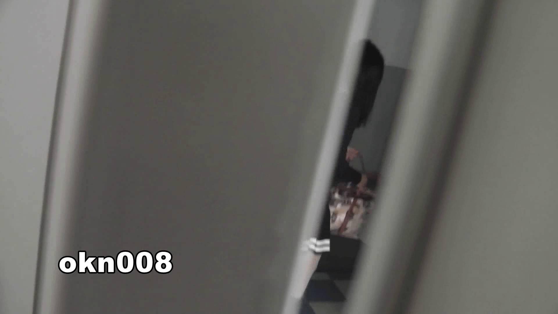 下からノゾム vol.008 ジュワっとにじむティッシュ 盛合せ   丸見えマンコ  33画像 18