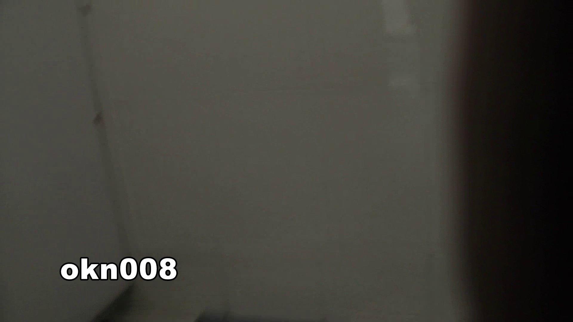 下からノゾム vol.008 ジュワっとにじむティッシュ 盛合せ   丸見えマンコ  33画像 22
