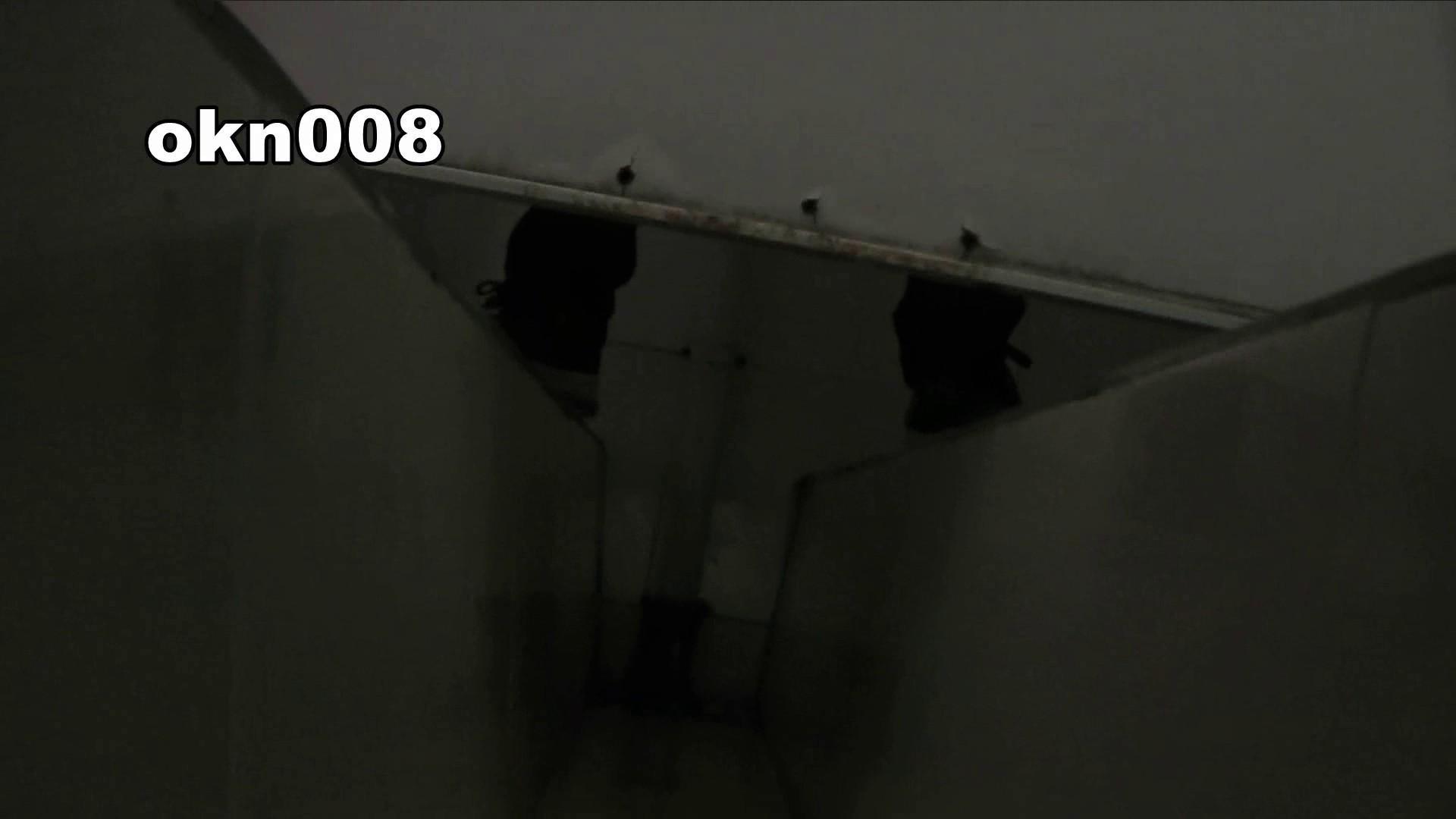 下からノゾム vol.008 ジュワっとにじむティッシュ 盛合せ   丸見えマンコ  33画像 26