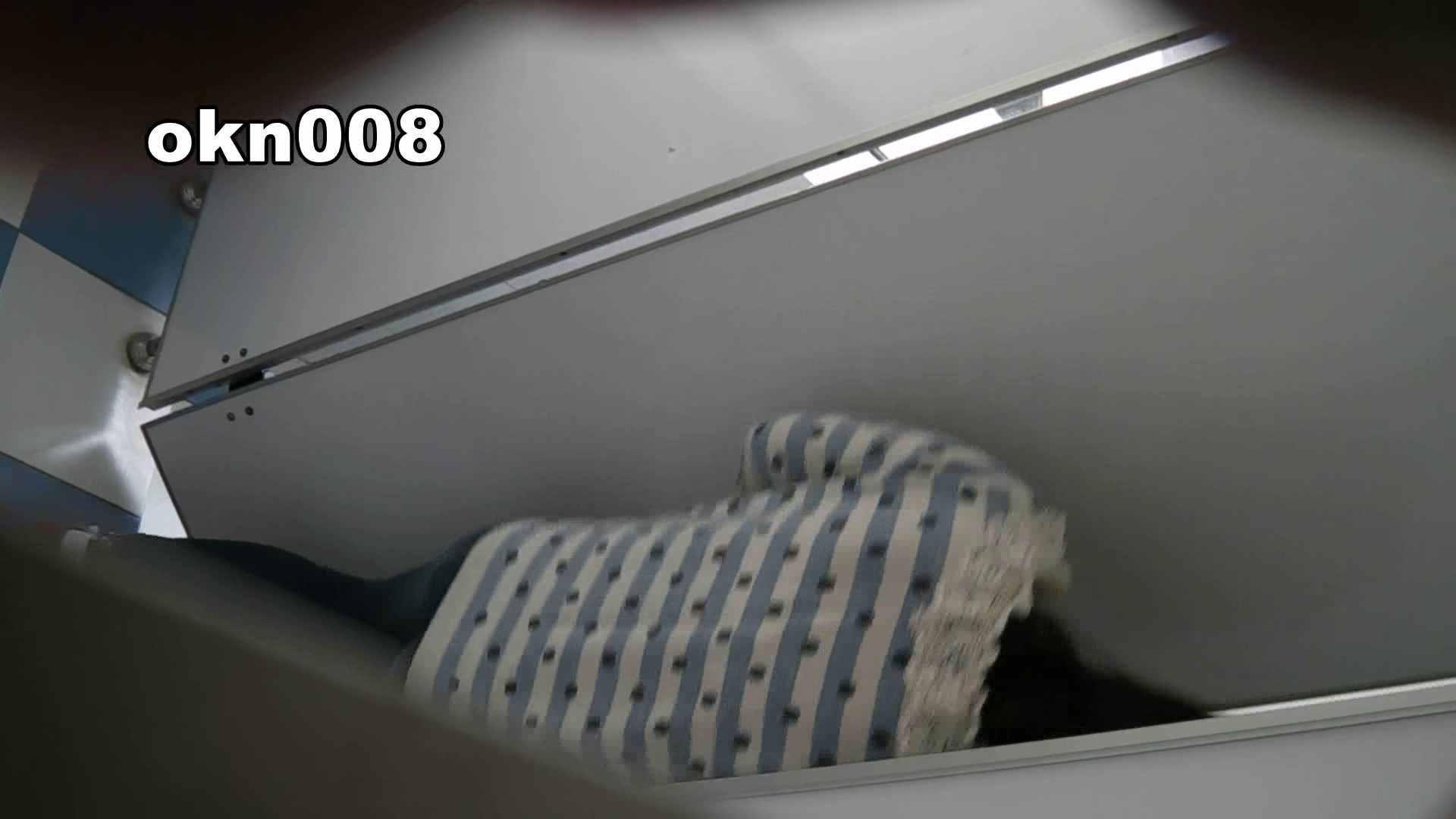 下からノゾム vol.008 ジュワっとにじむティッシュ 盛合せ   丸見えマンコ  33画像 27