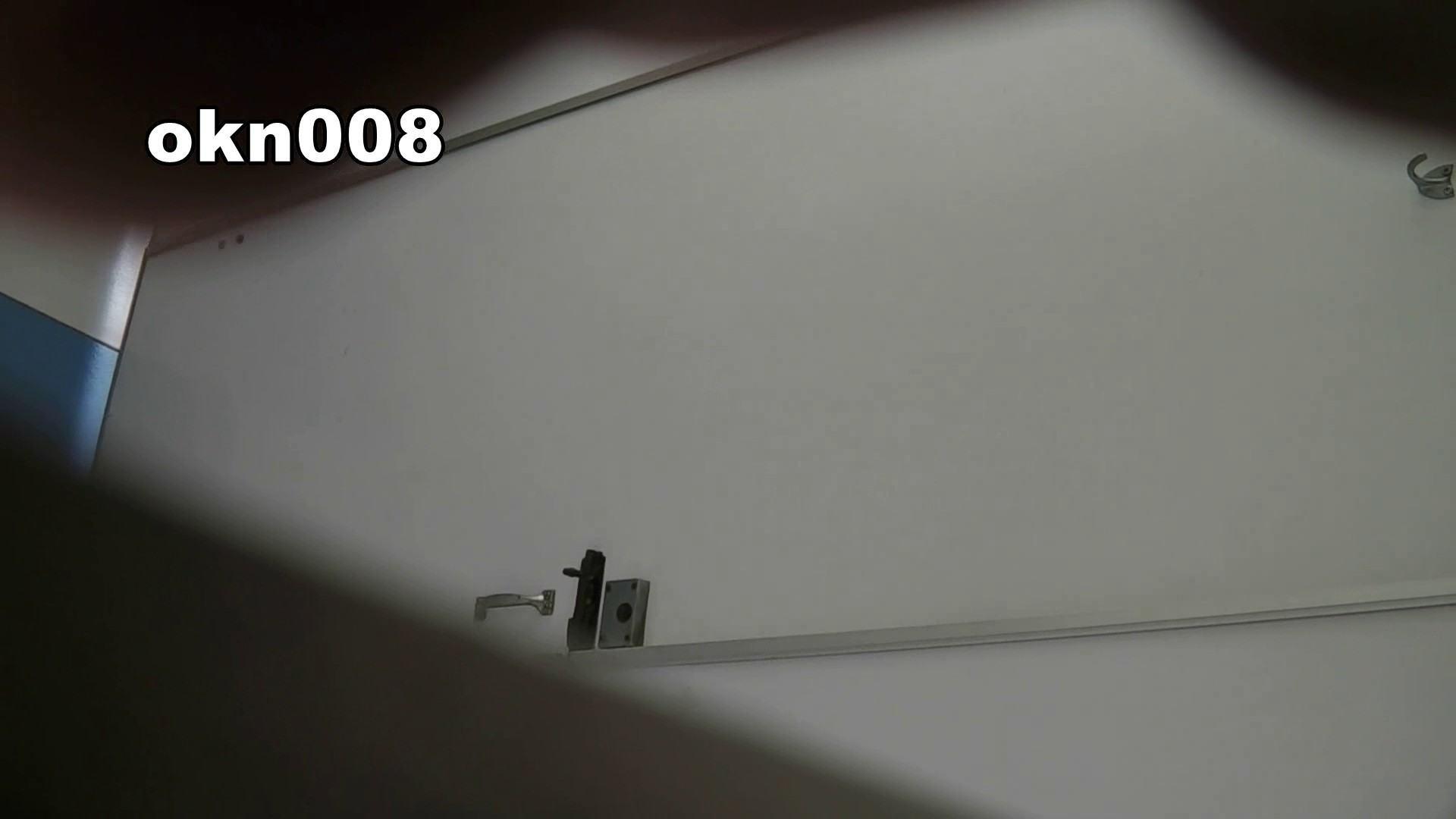 下からノゾム vol.008 ジュワっとにじむティッシュ 盛合せ   丸見えマンコ  33画像 28