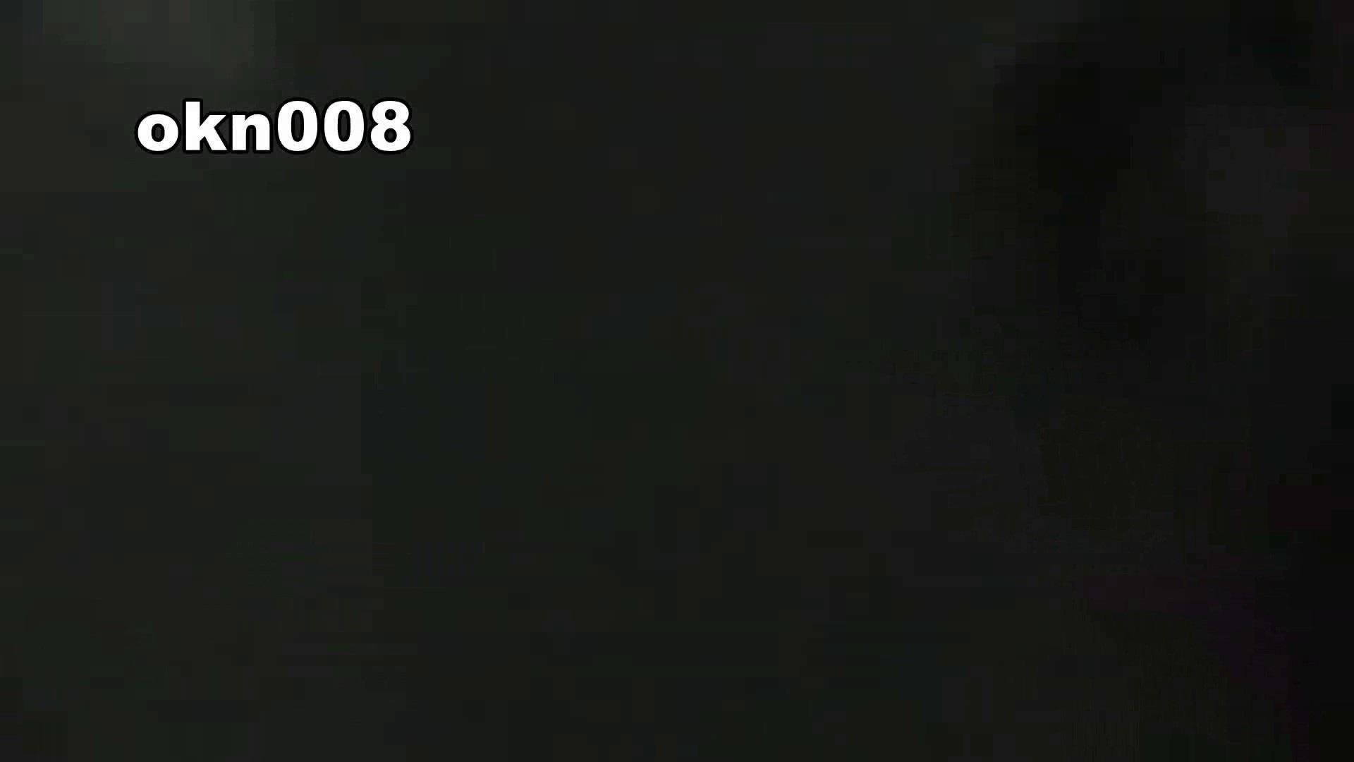 下からノゾム vol.008 ジュワっとにじむティッシュ 盛合せ   丸見えマンコ  33画像 32