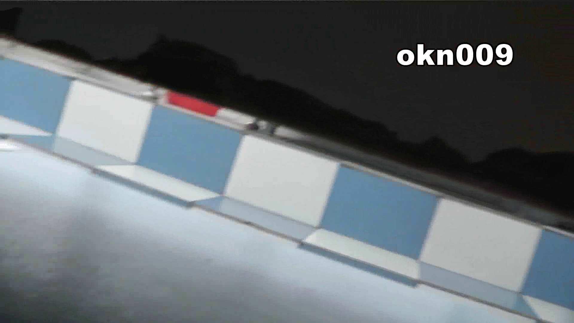 下からノゾム vol.009 リキンでモリアガった割にヒョロ 洗面所 | 丸見えマンコ  55画像 1