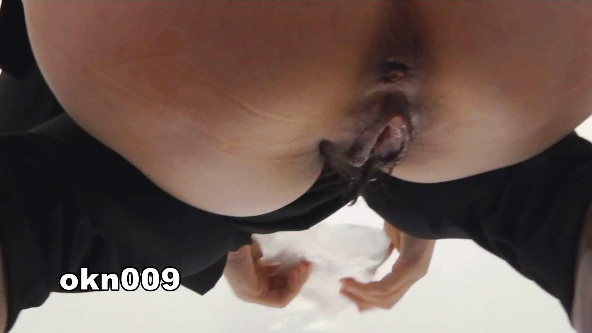下からノゾム vol.009 リキンでモリアガった割にヒョロ 洗面所 | 丸見えマンコ  55画像 5