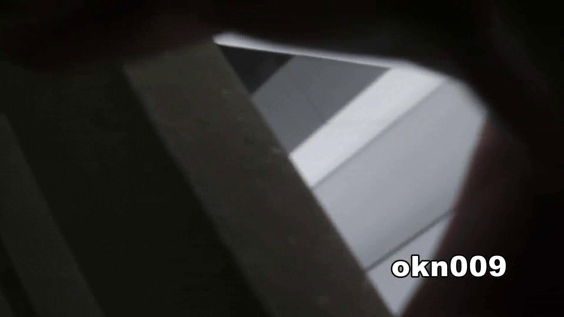 下からノゾム vol.009 リキンでモリアガった割にヒョロ 洗面所 | 丸見えマンコ  55画像 11