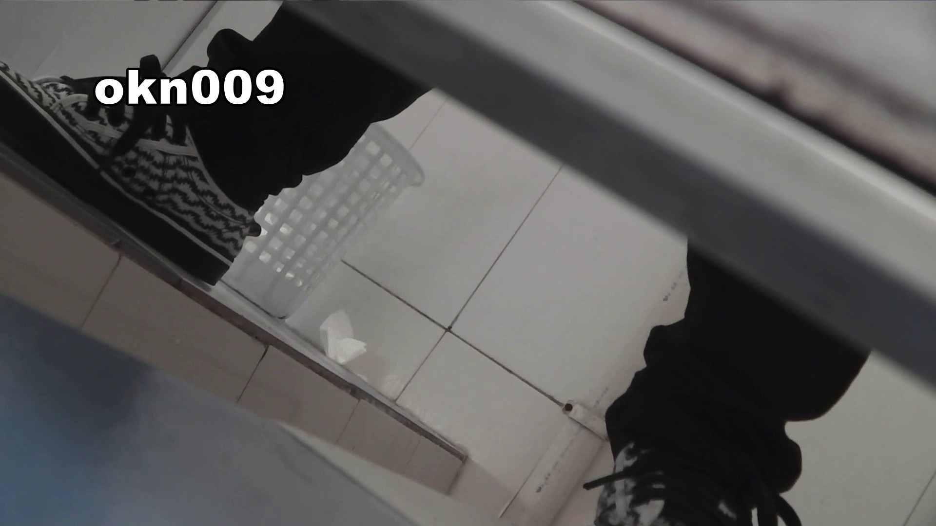 下からノゾム vol.009 リキンでモリアガった割にヒョロ 洗面所 | 丸見えマンコ  55画像 30