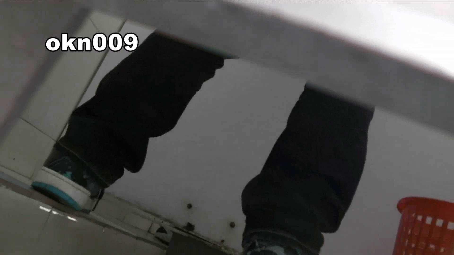 下からノゾム vol.009 リキンでモリアガった割にヒョロ 洗面所 | 丸見えマンコ  55画像 42