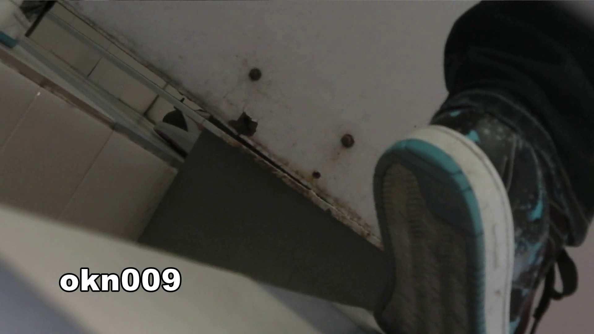 下からノゾム vol.009 リキンでモリアガった割にヒョロ 洗面所 | 丸見えマンコ  55画像 43