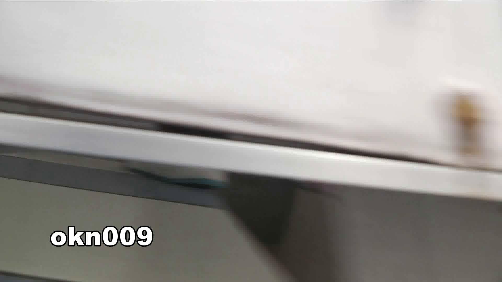 下からノゾム vol.009 リキンでモリアガった割にヒョロ 洗面所 | 丸見えマンコ  55画像 44