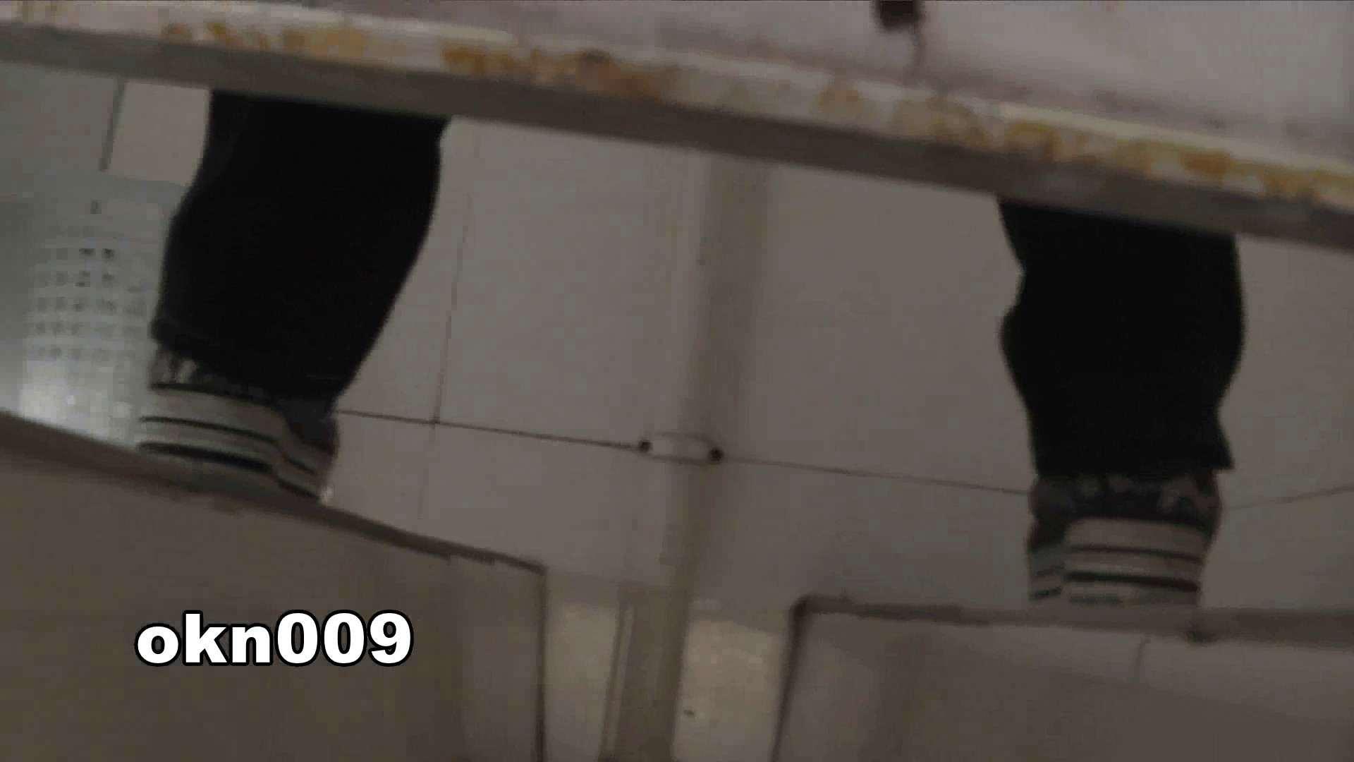 下からノゾム vol.009 リキンでモリアガった割にヒョロ 洗面所 | 丸見えマンコ  55画像 48