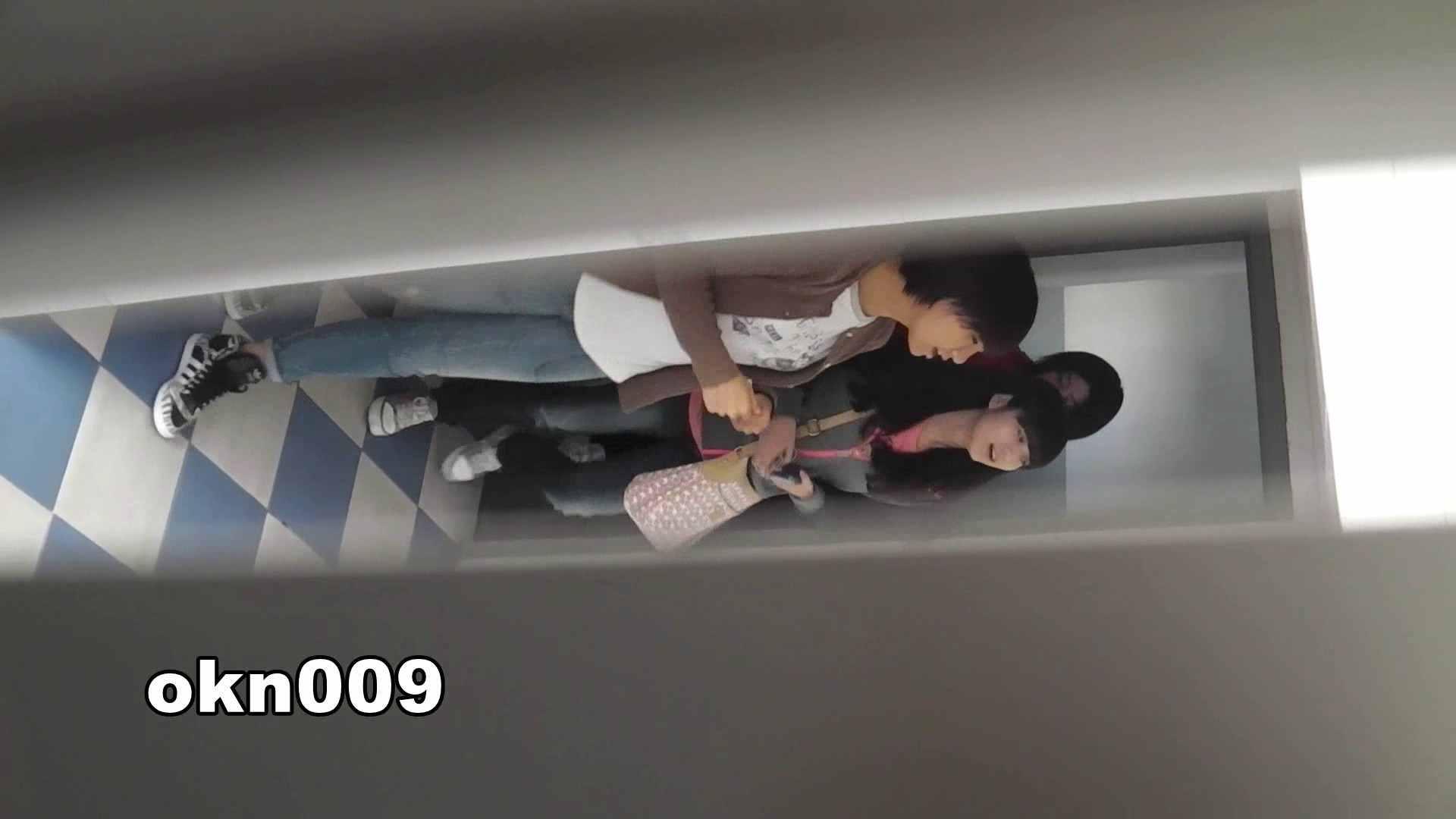 下からノゾム vol.009 リキンでモリアガった割にヒョロ 洗面所 | 丸見えマンコ  55画像 51