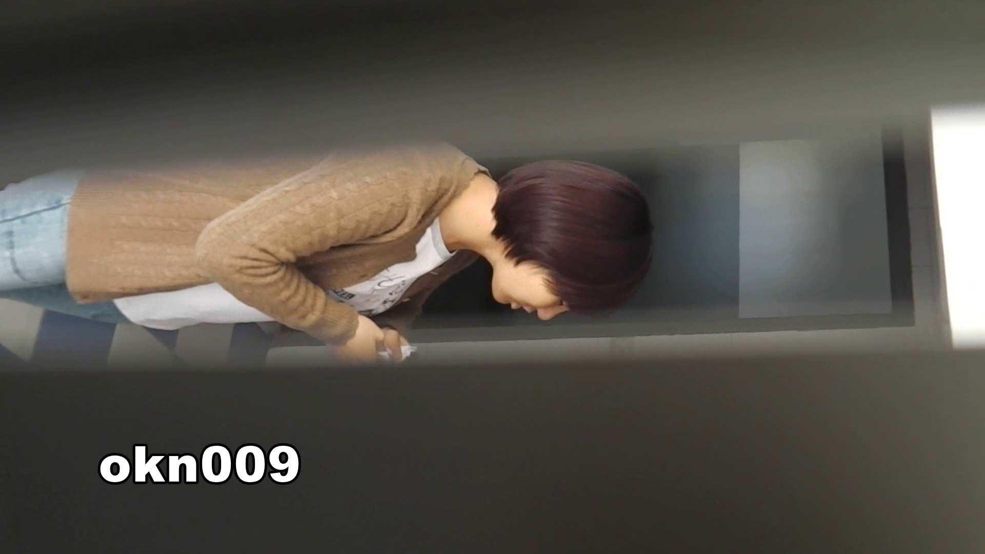 下からノゾム vol.009 リキンでモリアガった割にヒョロ 洗面所 | 丸見えマンコ  55画像 52