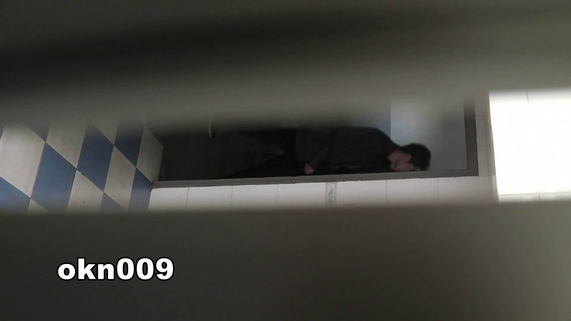 下からノゾム vol.009 リキンでモリアガった割にヒョロ 洗面所 | 丸見えマンコ  55画像 53