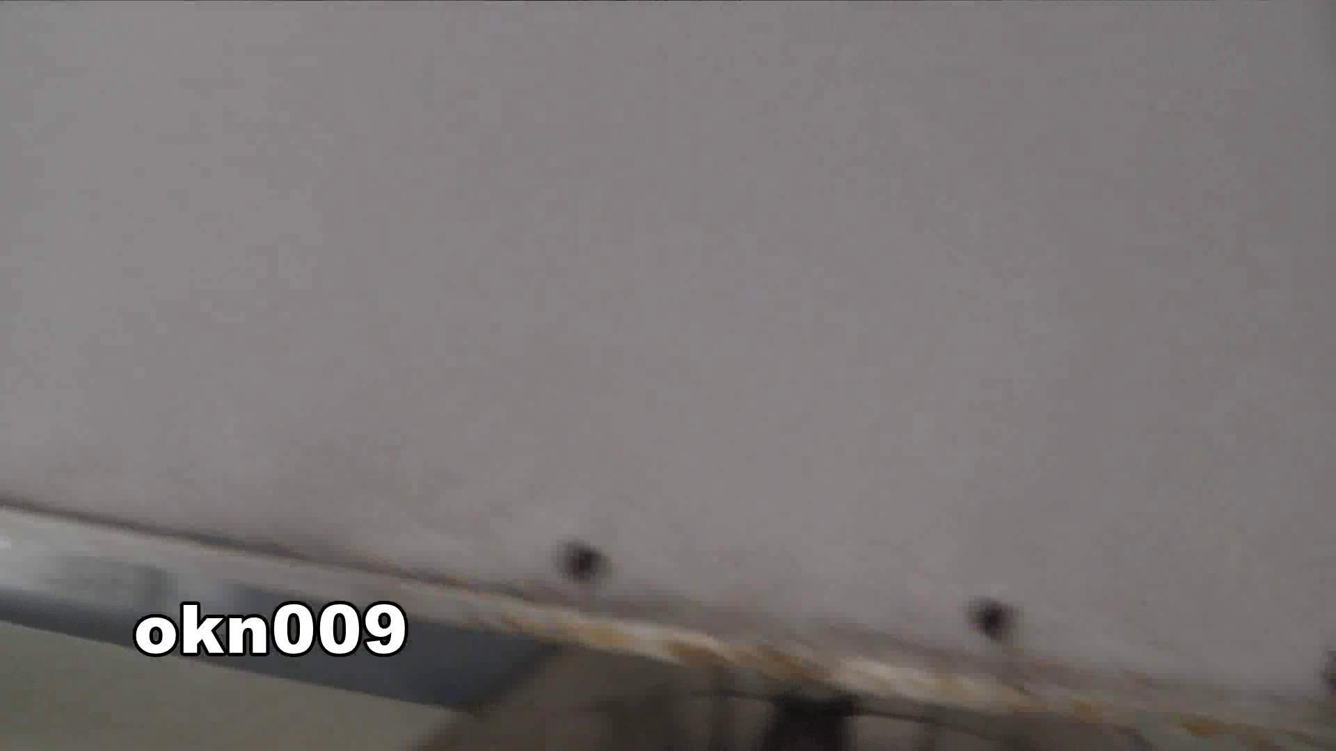 下からノゾム vol.009 リキンでモリアガった割にヒョロ 洗面所 | 丸見えマンコ  55画像 54