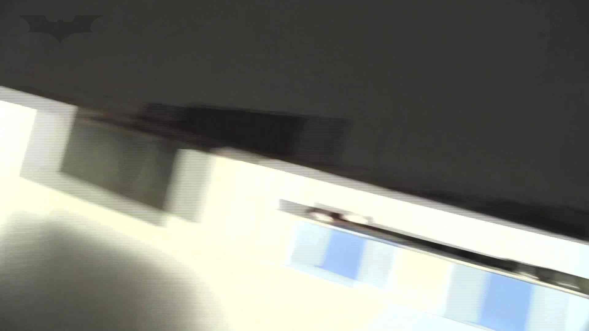 下からノゾム vol.029 レンズがこうもんに当たるほど 丸見えマンコ   ギャル  33画像 26