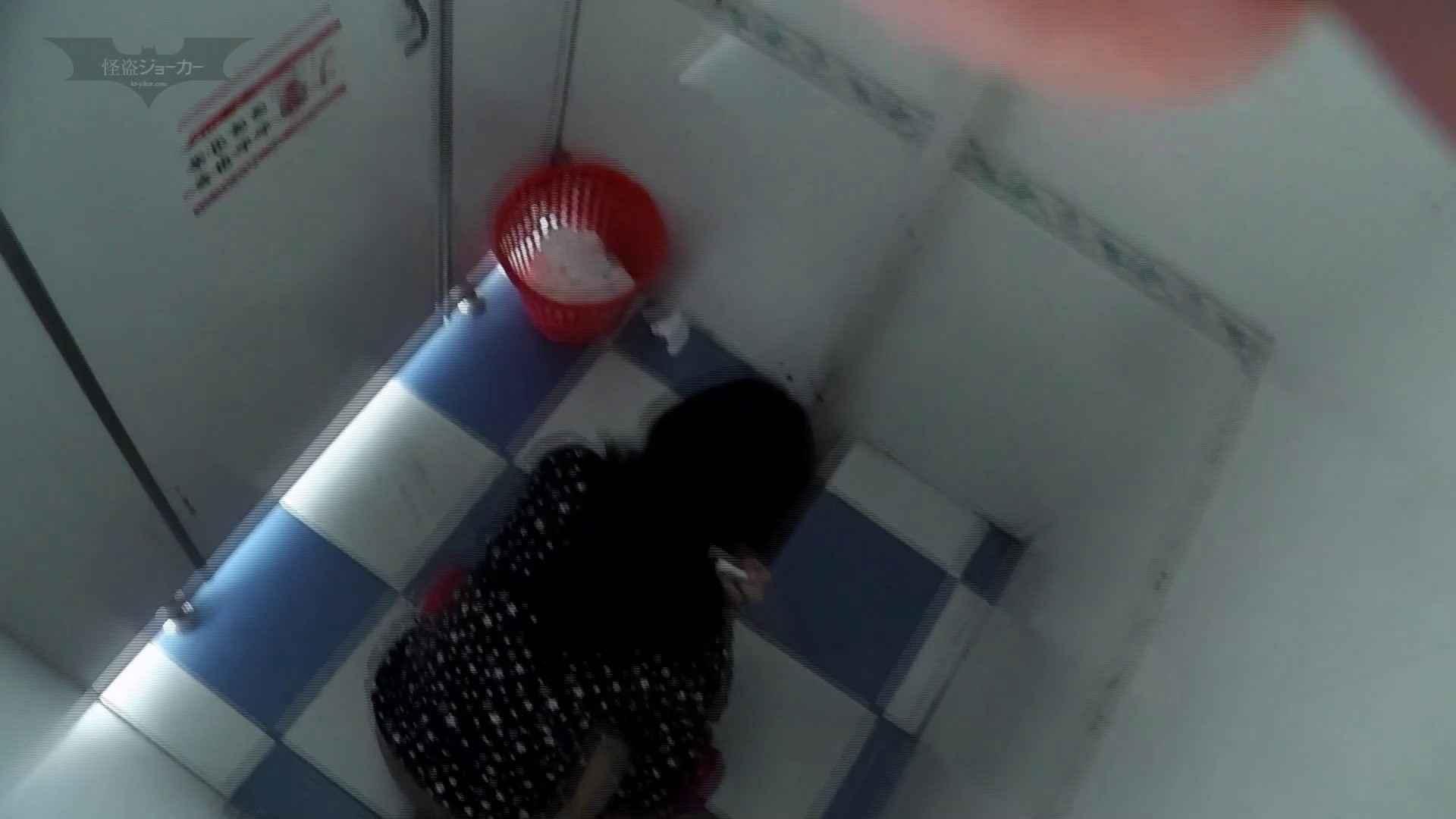 下からノゾム vol.030 びしょびしょの連続、お尻半分濡れるほど、 高画質 | 洗面所  84画像 26