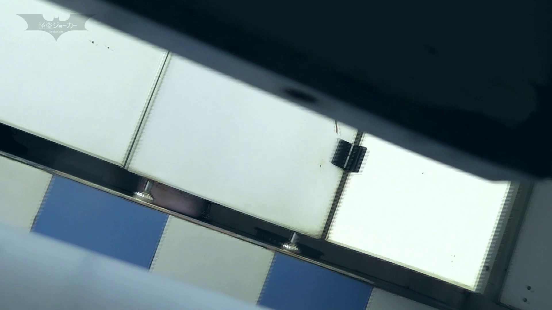 下からノゾム vol.030 びしょびしょの連続、お尻半分濡れるほど、 高画質 | 洗面所  84画像 29