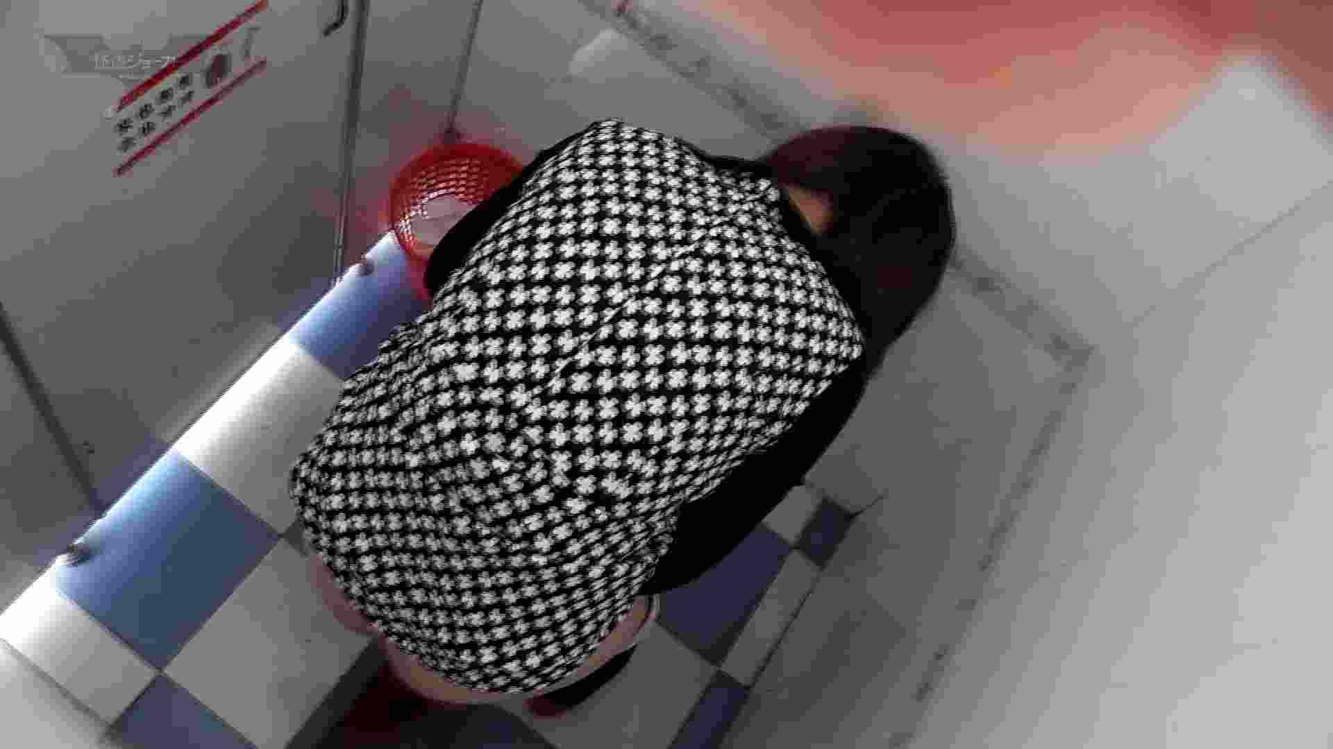 下からノゾム vol.030 びしょびしょの連続、お尻半分濡れるほど、 高画質 | 洗面所  84画像 40