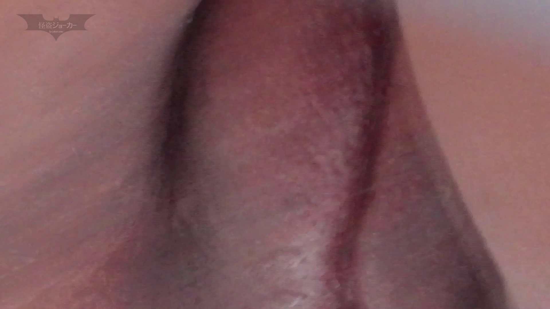下からノゾム vol.030 びしょびしょの連続、お尻半分濡れるほど、 高画質 | 洗面所  84画像 48