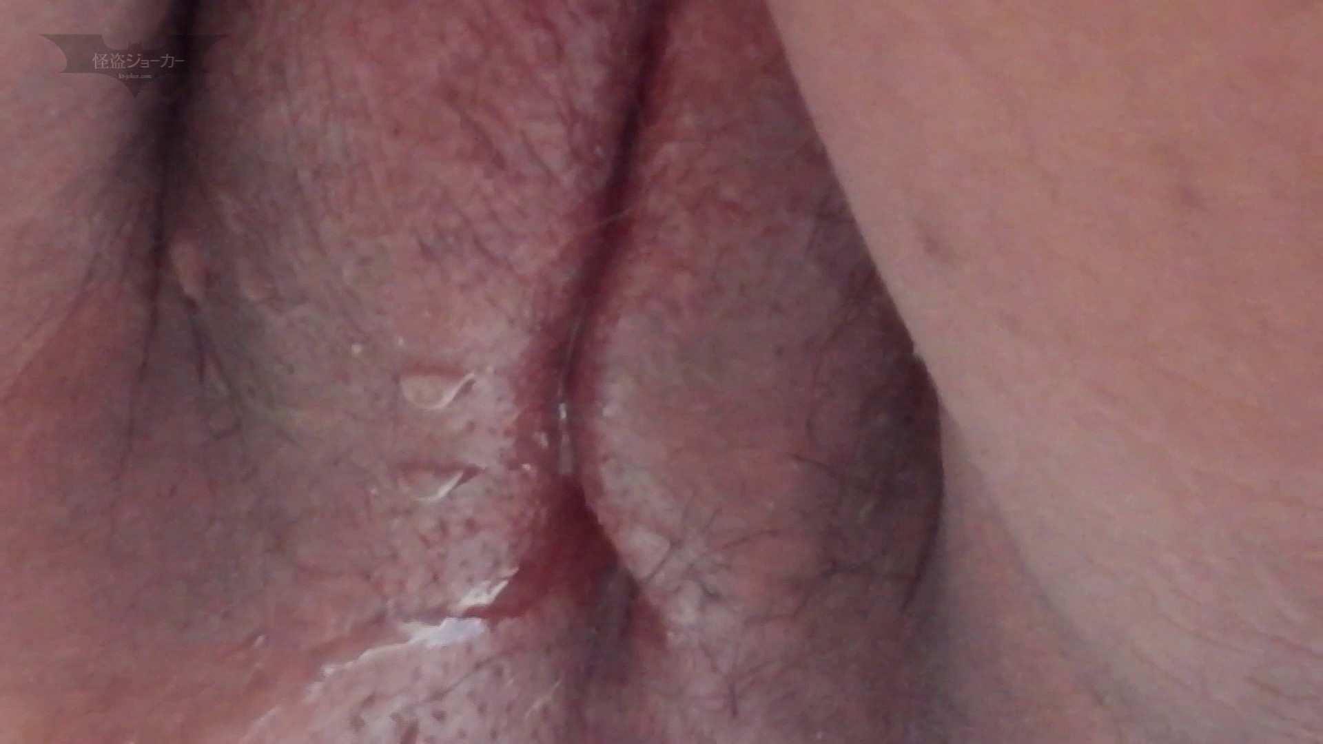 下からノゾム vol.030 びしょびしょの連続、お尻半分濡れるほど、 高画質 | 洗面所  84画像 49