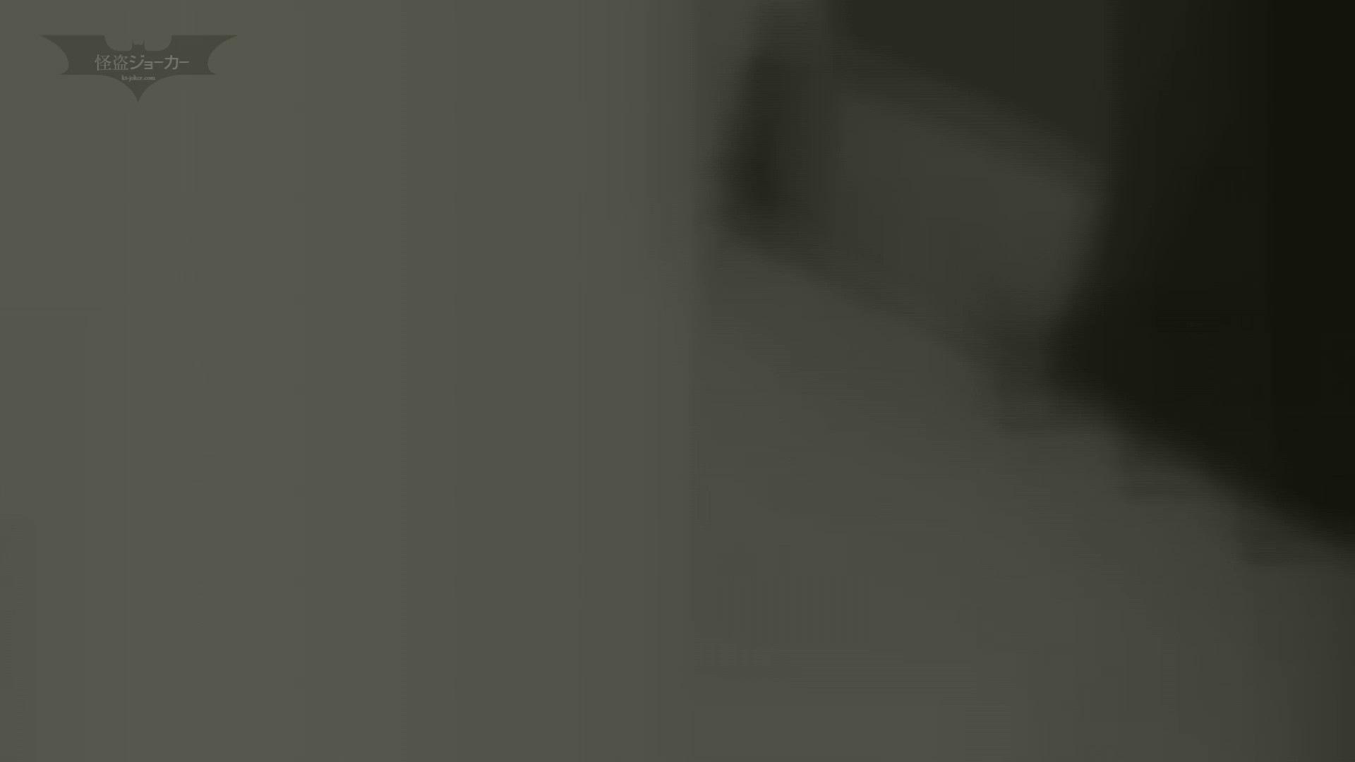 下からノゾム vol.030 びしょびしょの連続、お尻半分濡れるほど、 高画質 | 洗面所  84画像 67